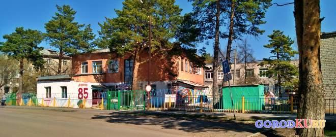 Детский сад № 9, Каменск-Уральский