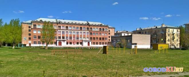 Школа № 5, Каменск-Уральский
