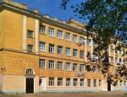 Школа № 2, Каменск-Уральский