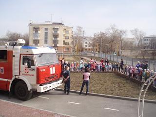 Учебная эвакуация при возникновении пожара