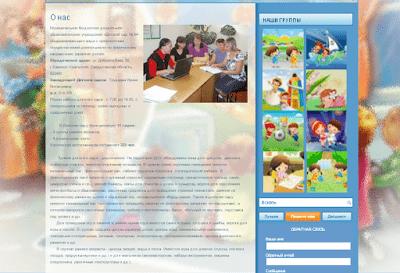 Мы полностью обновили наш сайт!