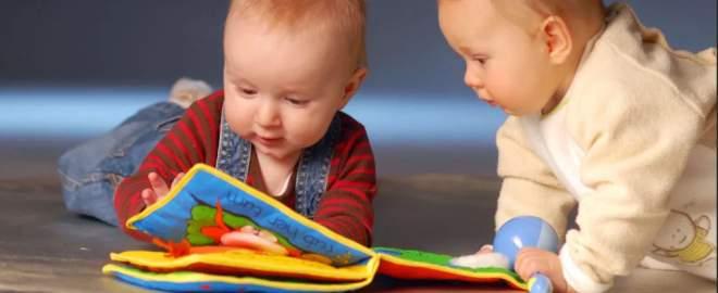 Игры и упражнения с детьми от 6 до 9 месяцев