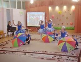 Городской конкурс современной хореографии «Танцевальная карусель»