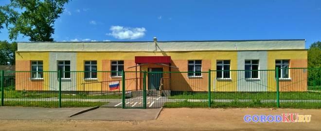 Новобытский детский сад, Каменский район