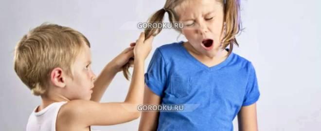 «10 правил изменения проблемного поведения ребенка»