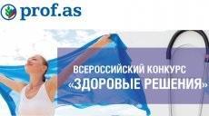 Успей принять участие в конкурсе — ПРОФСОЮЗ