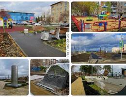 Бережливое сохранение комфортной городской среды - цель для каждого горожанина.