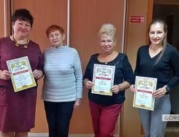 Победители онлайн-конкурса УПКБ Деталь «Урожай 2020»