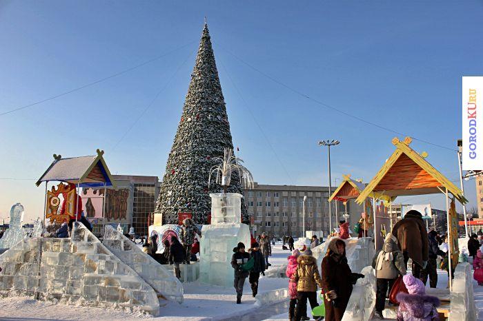 Открытие новогодних городков в Каменске-Уральском в 2020 году. Место. Время