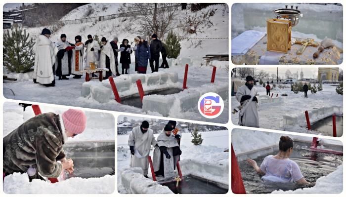 Двадцати градусные морозы не остановили жителей города Каменска-Уральского,  желающих окунуться в проруби