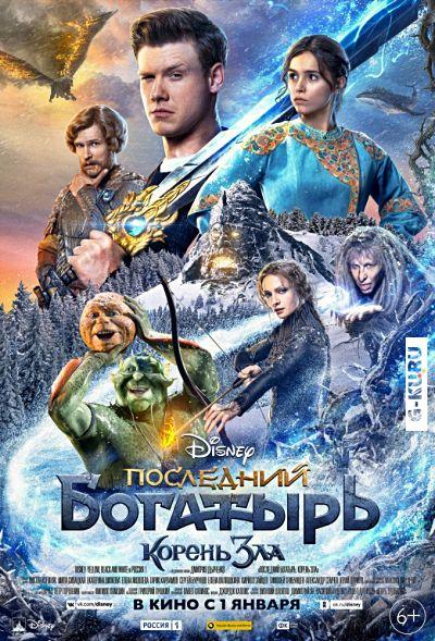 Онлайн-газета №26 (08.01.2021) Каменск-Уральский