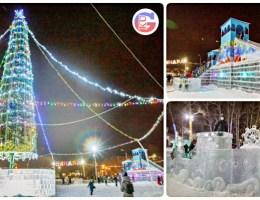 Ледовый городок в поселке Трубников проработает по 24 января 2021 года