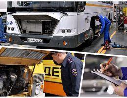 1 марта в Каменске-Уральском вступит в силу новый порядок проведения техосмотра автобусов