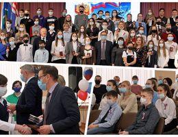 46 юных граждан РФ 18 февраля 2021 получили паспорт из рук  первых лиц города