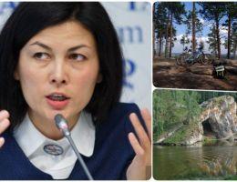 Экс-глава свердловского Центра развития туризма возглавила госкомитет по туризму в Башкирии