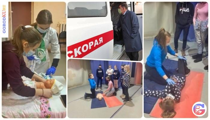 Каменские студенты-медики провели мастер-класс на Мартюше