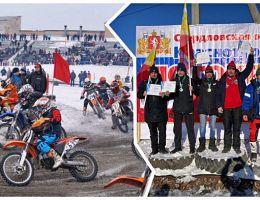 Очередные победы в зимнем мотокроссе