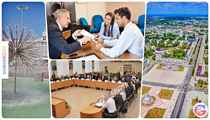 Площадка для развития предпринимательства в Каменске-Уральском и её утвержденный состав