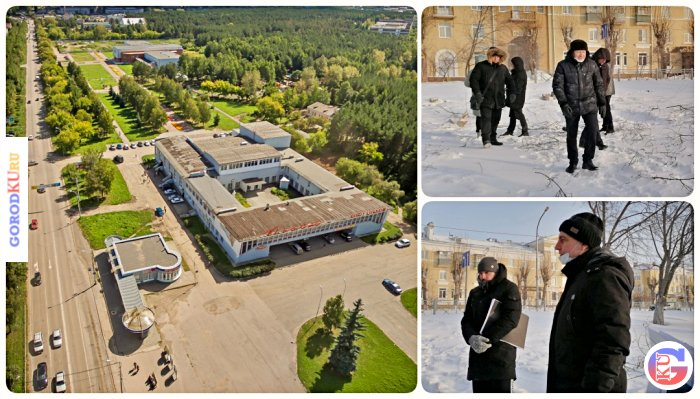 В Каменске-Уральском начался подготовительный этап к комплексному благоустройству общественных территорий в 2021