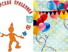 22 марта 2021 в детской библиотеке  состоялась театрализованная игровая программа