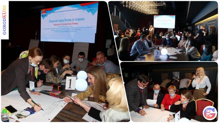 23 марта 2021  на дискуссионной площадке искали методы улучшения туристских объектов Каменска-Уральского