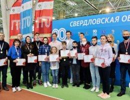24 марта 2021 каменские спортсмены получили свою заслуженную награду