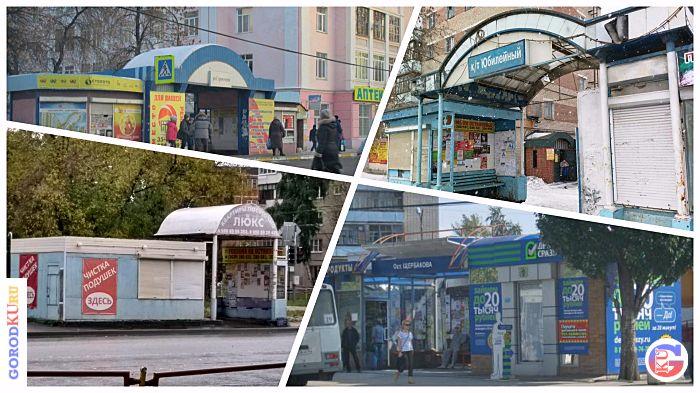 Cтарые павильоны и киоски на территории Каменска-Уральского будут демонтированы