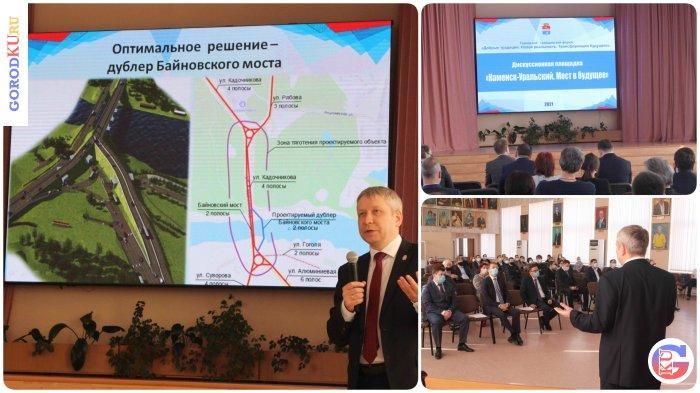 Два варианта Дублера Байновского моста в Каменске-Уральском