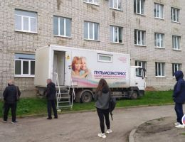 Флюорографический комплекс в Красногорском районе
