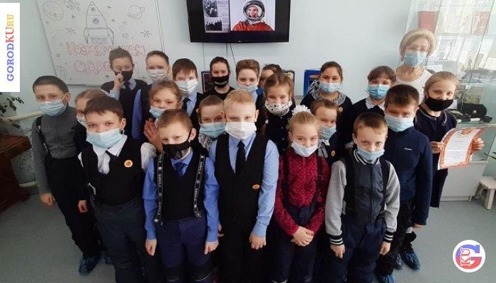 17 марта 2021 состоялся разговор с третьеклассниками «Знаете, каким он парнем был…» о Юрии Алексеевиче Гагарине