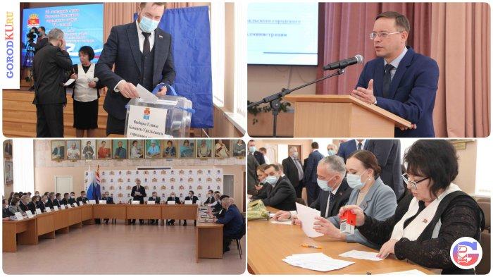 Главой Каменска-Уральского избран Алексей Герасимов