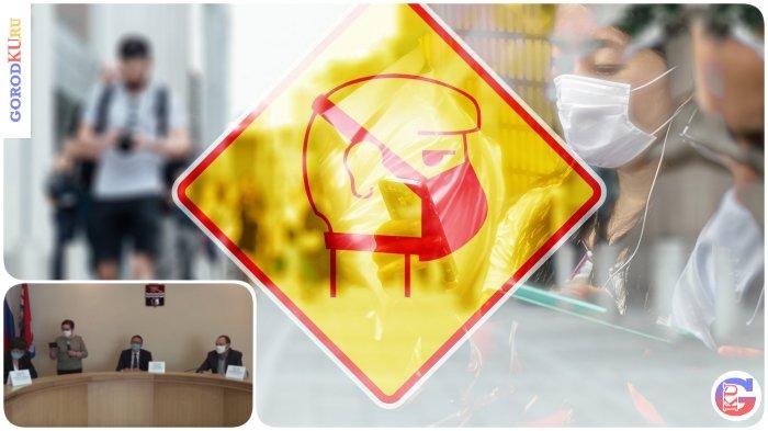 Эпидемиологическая ситуация на 25 марта 2021 в Каменске-Уральском
