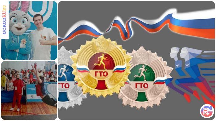 Команда Каменска–Уральского победила  в региональном зимнем фестивале ГТО