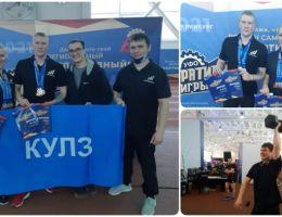 КУЛЗ на корпоративных спортивных играх Уральского Федерального округа