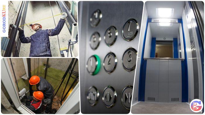 Новые лифты в Каменске-Уральском будут приниматься специалистами Ростехнадзора
