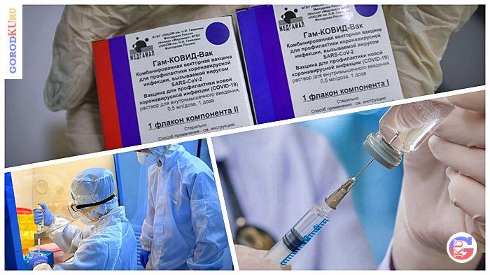 Об исследованиях COVID-19 и вакцинации