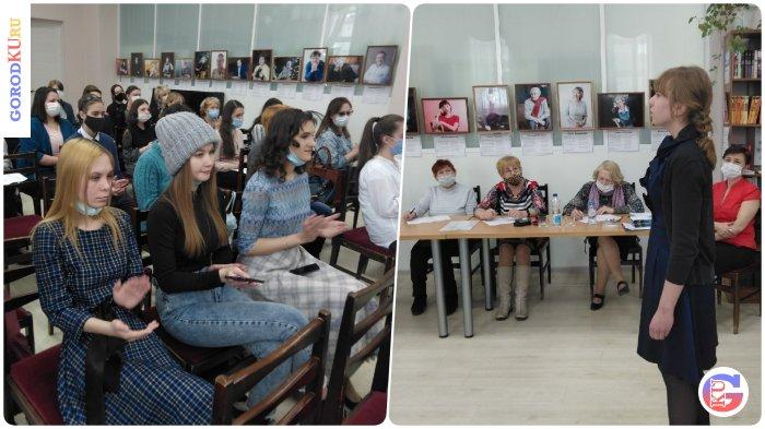В Каменске-Уральском прошел открытый конкурс чтецов литературной классики