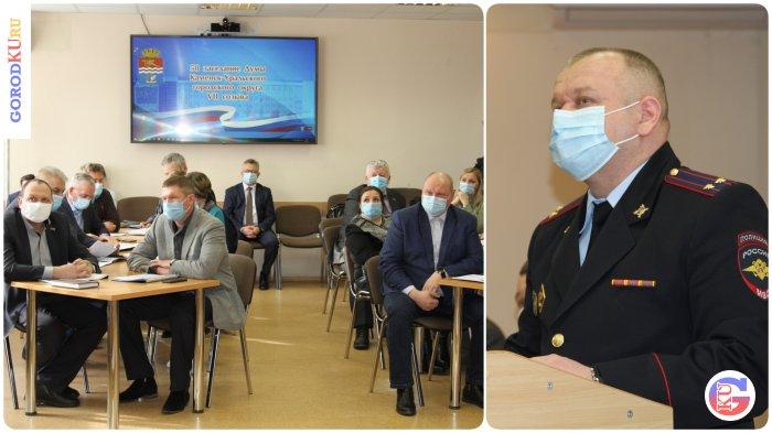 Подполковник полиции отчитался перед депутатами думы городского округа о результатах работы отдела