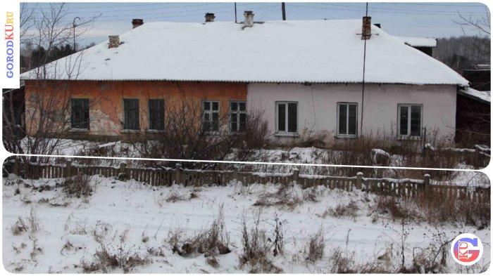 Признаются аварийными пять жилых домов на станции Кунавино в Каменске-Уральском