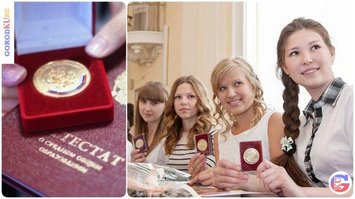 Свердловская область вошла в десятку регионов-лидеров по качеству школьного образования