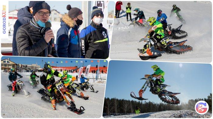 Сноубайк-кросс в Каменске-Уральском: удачный первый опыт