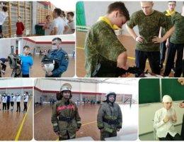 Военно-спортивные соревнования в Центре образования «Аксиома»