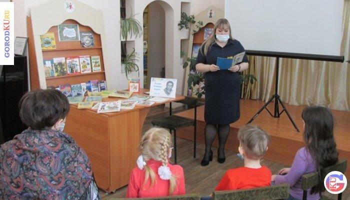 Воспитанники Центра психолого-медицинского-социального сопровождения посетили детскую библиотеку № 8