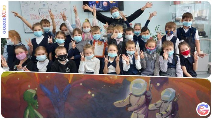 Второклассники школы №31 присоединились к поискам новых планет
