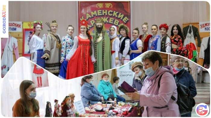 Центр национальных культур на празднике  национального костюма в Каменске-Уральском