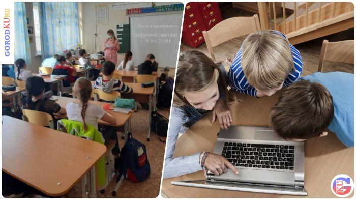 Информационно-игровая беседа с детьми об информационной безопасности