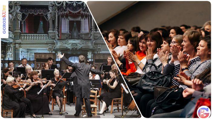 Лучшие концерты Свердловской филармонии в Центральной библиотеке Каменского ГО