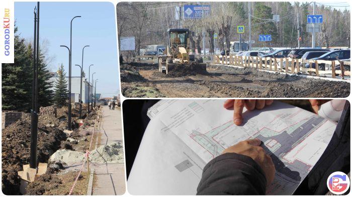 На территории возле ДК «Юность» в Каменске-Уральском кипит работа