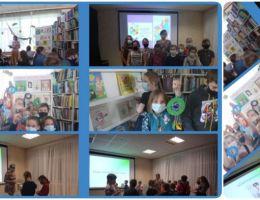 Неделя детской книги в Каменске-Уральском