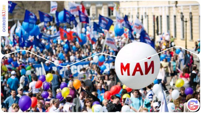 Праздничное шествие и митинги у обелисков пройдут в традиционном формате